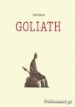 (P/B) GOLIATH