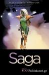(P/B) SAGA (VOLUME 4)