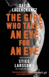 (P/B) THE GIRL WHO TAKES AN EYE FOR AN EYE