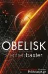 (P/B) OBELISK