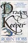 (P/B) THE DRAGON KEEPER
