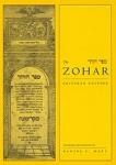 (H/B) THE ZOHAR (VOLUME ONE)
