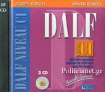 2CD - DALF C1