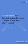 (P/B) THE FORMATION OF THE ECONOMIC THOUGHT OF KARL MARX