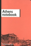 ATHENS NOTEBOOK (ΚΟΚΚΙΝΟ)