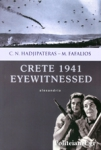 CRETE 1941 EYEWITNESSED