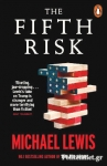 (H/B) THE FIFTH RISK