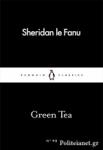 (P/B) GREEN TEA