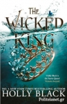 (P/B) THE WICKED KING