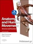 (P/B) ANATOMY AND HUMAN MOVEMENT