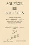 SOLFEGE DES SOLFEGES 3Α - ΜΕΛΩΔΙΚΕΣ ΑΣΚΗΣΕΙΣ