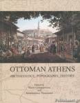 OTTOMAN ATHENS (ΒΙΒΛΙΟΔΕΤΗΜΕΝΗ ΕΚΔΟΣΗ)