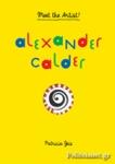(H/B) MEET THE ARTIST: ALEXANDER CALDER