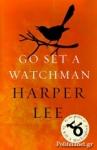 (P/B) GO SET A WATCHMAN