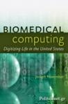 (Η/Β) BIOMEDICAL COMPUTING