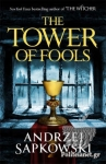 (P/B) THE TOWER OF FOOLS