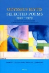 ELYTIS: SELECTED POEMS