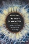 (P/B) THE ISLAND OF KNOWLEDGE