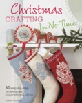 (P/B) CHRISTMAS CRAFTING IN NO TIME