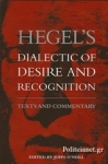 (P/B) HEGEL'S DIALECTIC OF DESIRE AND RECOGNITION