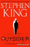 (H/B) THE OUTSIDER