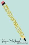 (H/B) JOINEDUPWRITING