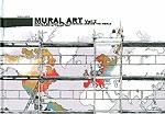 MURAL ART, VOL 2