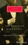 (H/B) THE BROTHER'S KARAMAZOV