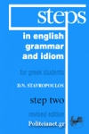STEPS IN ENGLISH 2 - GRAMMAR AND IDIOM FOR GREEK STUDENTS