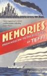 (H/B) MEMORIES