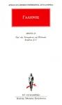 ΓΑΛΗΝΟΣ: ΑΠΑΝΤΑ (ΕΙΚΟΣΤΟΣ ΤΕΤΑΡΤΟΣ ΤΟΜΟΣ)