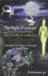 (P/B) THE NIGHT FOUNTAIN