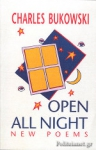 (P/B) OPEN ALL NIGHT