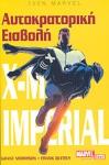X-MEN IMPERIAL