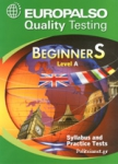 EUROPALSO BEGINNERS QUALITY TESTING