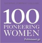 (P/B) 100 PIONEERING WOMEN