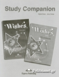 WISHES B2.2 - STUDY COMPANION