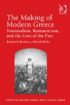 (H/B) THE MAKING OF MODERN GREECE