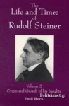 (P/B) THE LIFE AND TIMES OF RUDOLF STEINER (VOLUME 2)