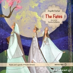 THE FATES