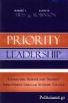 (P/B) PRIORITY LEADERSHIP