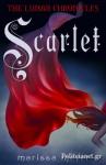 (P/B) SCARLET