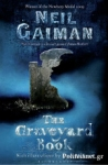 (P/B) THE GRAVEYARD BOOK