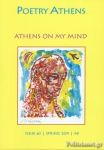 POETRY ATHENS, ISSUE 2, SPRING 2019