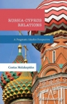 (P/B) RUSSIA-CYPRUS RELATIONS