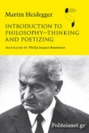 (P/B) INTRODUCTION TO PHILOSOPHY-THINKING AND POETIZING