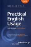 (P/B) PRACTICAL ENGLISH USAGE