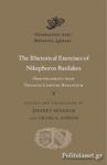(H/B) THE RHETORICAL EXERCISES OF NIKEPHOROS BASILAKES