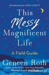 (H/B) THIS MESSY MAGNIFICENT LIFE