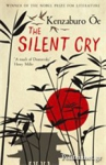 (P/B) THE SILENT CRY